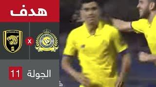 بالفيديو - غالي يشارك في فوز النصر على رفاق كهربا