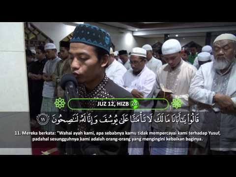Murattal Al-Qur'an: Surah Yusuf Ayat 1-12 By Ust. Siswandi Safari, S.Pdi, Lc.