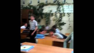 Наш класс прозвонил звонок на урок