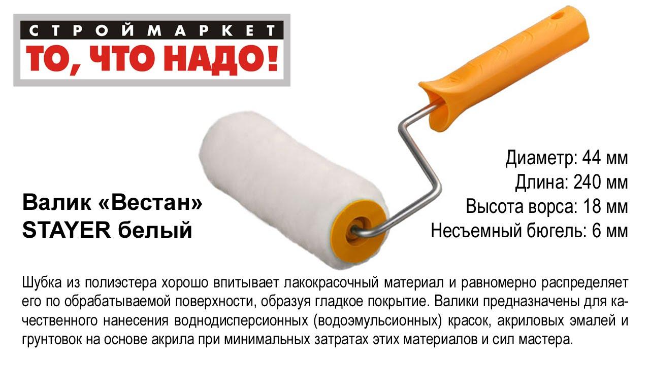 Сифон для ванны ORIO А-40089 1 1/2''с гиб.тр. - купить сифон для .