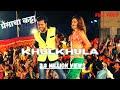 KhulKhula Full Song | Premacha Katta | Yug Productions | Bhushan Bhanushali - Yogesh Chaudhary