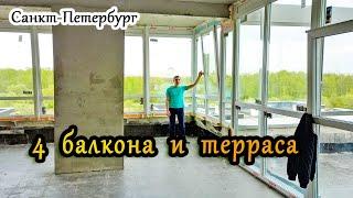 ЖК Дудергоф клаб / три балкона / терраса / раздвижные двери / панорамные окна / стоимость