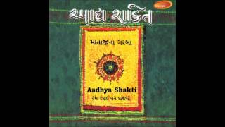 Download Hindi Video Songs - Ridhi de Sidhi de - Adhya Shakti (Hema Desai)