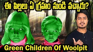 Green Children of Woolpit | Mystery solved | VikramAditya Latest Videos | #EP172