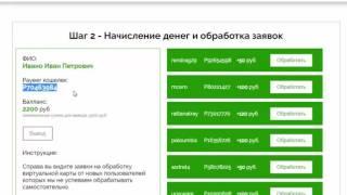 Заработок от 10000 руб в день