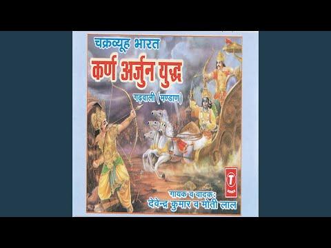 Karn Arjun Yuddh, Karn Vaddh