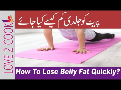 How To Reduce Weight-Best Way To Lose Weight-Lose Weight Fast