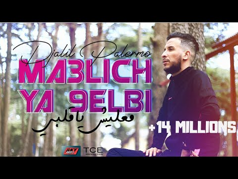 Djalil Palermo - Ma3lich ya 9elbi (Officiel Video Music)