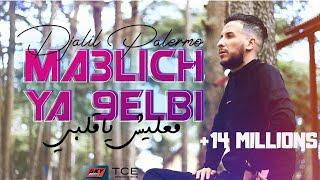 Djalil Palermo - Ma3lich ya 9elbi (Officiel Video Music)
