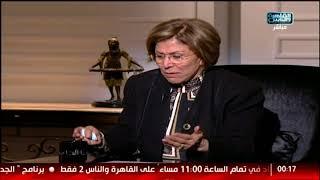 هنا القاهرة   رد الكاتبة فريدة الشوباشى بعد إهانتها من المحامى عصام عجاج