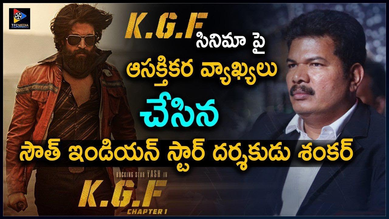 Director Rajamouli And Shankar Praises Kgf Movie Actor Yash