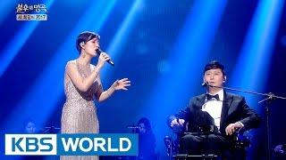 Kim Hyukgun &  Park Kiyoung (김혁건 & 박기영) - The Prayer [Immortal Songs 2 / 2017.01.21]