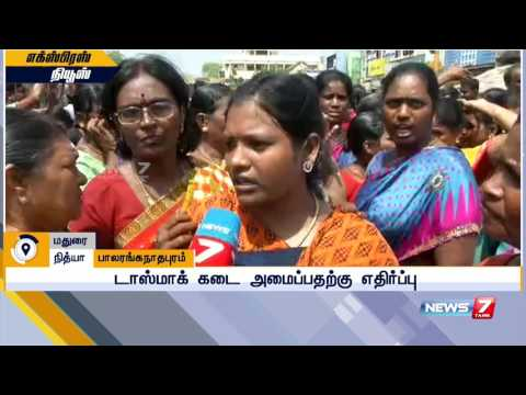 Women protest against TASMAC shop in Madurai | News7 Tamil