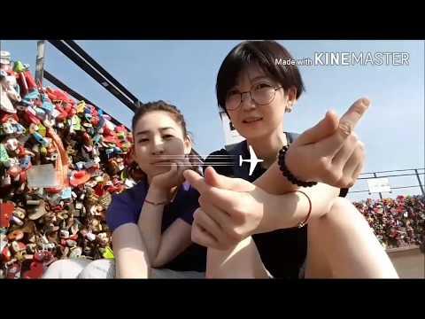 Южная Корея Сеул 2017 - South Korea Seoul Trip 2017