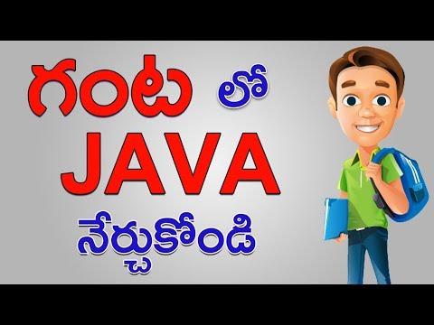 """""""java""""-tutorial-for-beginners-in-telugu---java-in-telugu---complete-tutorial-in-1-hour"""