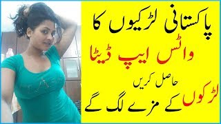 WhatsApp Amazing Trick 2018 That Blow Your Mind