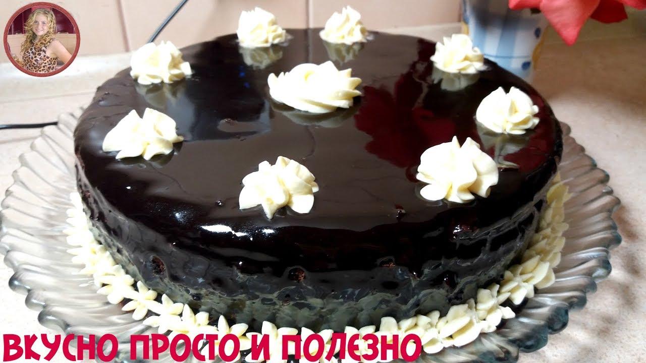 """Вкус Этого Торта Пьянит - Безумно Вкусный Торт """"Пьяная Вишни"""""""