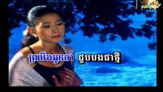 ~♫~ វិប្បដិសារីសម្ផស្សភូង / Vippadhek'sereiy Somphoss Phoung ~♫~ By: Touch Sonnich