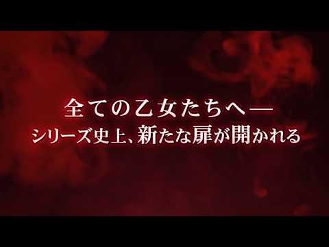 【特報】THE KING OF FIGHTERS for GIRLS 第1弾PV【KOF乙女】