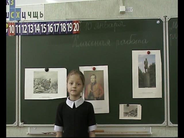 Изображение предпросмотра прочтения – ОлесяПоплёвкина читает произведение «Парус (Белеет парус одинокий…)» М.Ю.Лермонтова