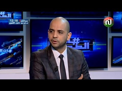 أمين مطيراوي : هل أن التوافق له قيمة فوق دستورية -قناة نسمة