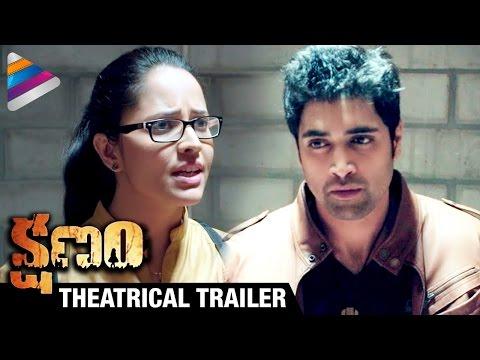 Kshanam Telugu Movie Theatrical Trailer | Launch | Adivi Sesh | Adah Sharma | Anasuya