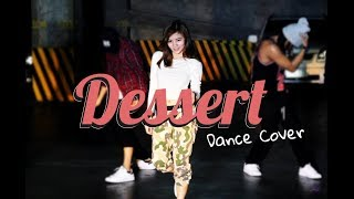[DANCE] Dessert by Ella Cruz