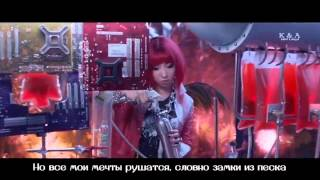 2NE1 - COME BACK HOME (рус.саб)