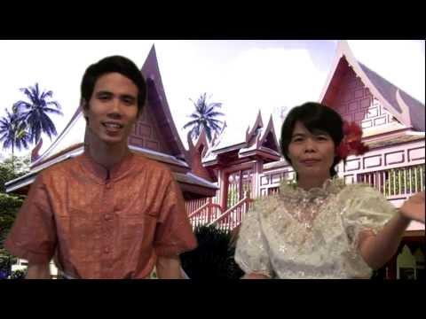 รายการ รอบรู้ครูไทย