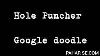 Hole Punch History in Hindi || होल पंच हिस्ट्री || होल पंच इतिहास