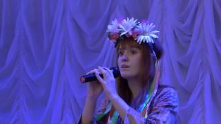 Александра Боярченкова - вокал