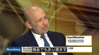 ゴールドマンCEO:ビットコインが成熟したら「乗り出す」