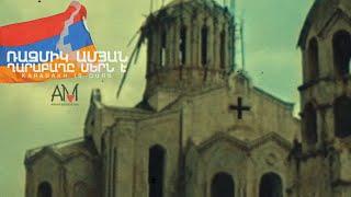 Razmik Amyan   Karabakhe mern e