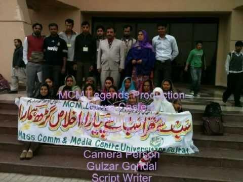 University of Gujrat MCM Legends.flv