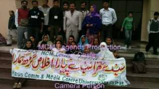 University of Gujrat MCM Legends.flv