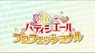 Sweet Romance (FULL) - Gojou Mayumi ( Yumeiro Patissiere SP Professional OP) Instrumental
