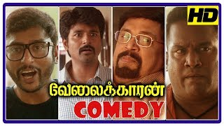 Velaikkaran Comedy Scenes | Tamil Comedy Scenes | Sivakarthikeyan | RJ Balaji | Robo Shankar
