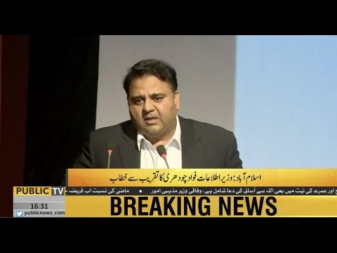 Federal Minister For Information Fawad Chaudhry addresses an event in Islamabad | 25 November 2018