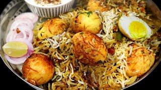 झटपट अंडा बिरयानी कढ़ाई में | Bachelors Recipe - Egg biryani in kadhai | Easy Egg Biryani Recipe