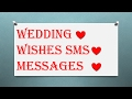 Gambar cover Wedding Wishes SMS Messages quotes. happy marriage life wishes.