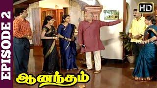 Anandam Tamil Serial | Anandam Full Episode 2 | Sukanya | Kamalesh | Mango TV Tamil Serials