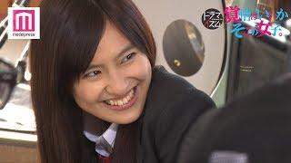 【モデルプレス】女優の恒松祐里が、ドラマ「覚悟はいいかそこの女子。...