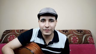Ibrahim Said   انا بعشق البحر - جيتار