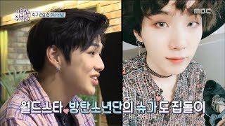 Its Dangerous Outside  이불 밖은 위험해 Ep.10who Is The Stay-at-home Type?  Protected