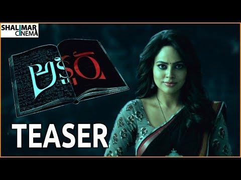 Akshara Movie Official Teaser || Nandita Sweta,B Chinni Krishna || Shalimarcinema