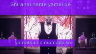 Flyers-Bradio lyrics