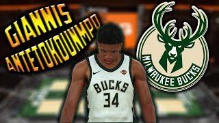 NBA 2K18 Giannis Antetokounmpo Mixtape- 31 DAYS!