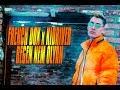 FRENCH DOX feat. KIDRIVER - Régen Nem Olyan (Official Music Video)