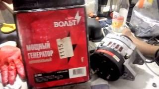 Установка и подключение генератора старт вольт на двигатель змз 402