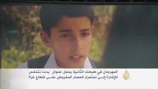 غزة تحتضن مهرجان السجادة الحمراء السينمائي